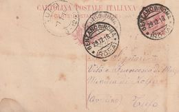 Genzano Di Roma. 1918. Annullo Guller GENZANO DI ROMA (ROMA), Su Cartolina Postale - 1900-44 Vittorio Emanuele III