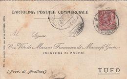 Barile. 1917. Annullo Guller BARILE (POTENZA), Su Cartolina Postale Commerciale - Marcophilie