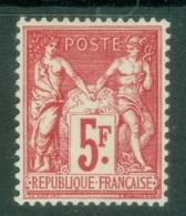 France   216 B   * *  TB  Variété Filet Cartouche Brisé - France