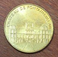 77 CHÂTEAU DE FONTAINEBLEAU MÉDAILLES ET PATRIMOINE JETON TOURISTIQUE MEDALS TOKENS COINS - Turistici