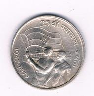 50 PAISE 1972 INDIA /6198/ - India
