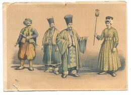 OFFICIAL COSTUMES OF THE OTTOMANS (about 1825) - Assez Mauvais état - Postales