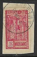 CAMEROUN N°125   Belle Oblitération De Kribi - Cameroun (1915-1959)