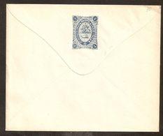 Russia Russie Zemstvo Zemstvos Local Mail Bogorodsk - 1857-1916 Empire