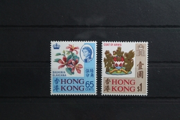 Hongkong 238yX-239yX ** Postfrisch #TL776 - 1997-... Chinese Admnistrative Region
