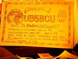 QSL CARD USSR  RUSSIA  USSR CCCP RADIO  Ukraine - Ternopol V1985 HQ10049 - Radio Amateur