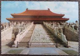 China 1982 Hall Of Supreme Harmony - Chine
