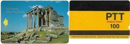 Turkey - Alcatel - PTT - 3rd Series (15mm) 1991-1992, T-25 - Kutahya Zeus Temple, 100U, Used - Turquie