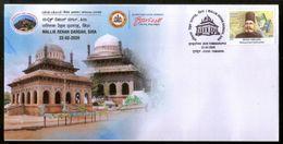 India 2020 Mallik Rehan Dargah Islam Tumkurpex Special Cover # 18715  Inde Indien - Architecture