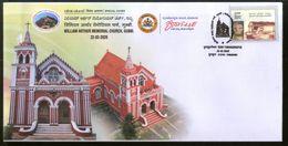 India 2020 William Arthur Church Tumkurpex Special Cover # 18783  Inde Indien - Architecture