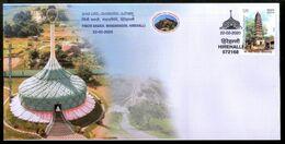 India 2020 Mandaragiri Hirehalli Buddhist Stupa Tumkurpex Special Cover # 18786  Inde Indien - Buddhismus