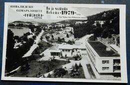 Ohrid - Odmaraliste Sutjeska 1979 - Macedonia