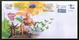 India 2020 Mahatma Gandhi Meter Franking Tumkurpex Special Cover # 18671  Inde Indien - Mahatma Gandhi