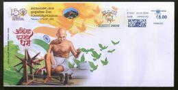 India 2020 Mahatma Gandhi Meter Franking Tumkurpex Special Cover # 18144  Inde Indien - Mahatma Gandhi