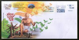 India 2020 Mahatma Gandhi Meter Franking Tumkurpex Special Cover # 6691 Inde Indien - Mahatma Gandhi
