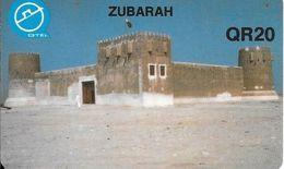 CARTE-MAGNETIQUE-QATAR-QR20U-ZUBARAH-Carte Générique-TBE-RARE - Qatar