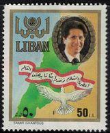 Liban 1988 Oblitéré Used Président Amine Gemayel Mappe Bande Drapeau Et Colombe SU - Libano