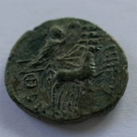 Roman Empire - Constantinus I. - Constantinus In Quadriga - VF! (#506) - 7. The Christian Empire (307 AD To 363 AD)