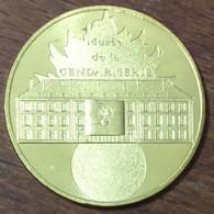 77 MELUN MUSÉE DE LA GENDARMERIE MEDAILLE SOUVENIR MONNAIE DE PARIS 2015 JETON TOURISTIQUE MEDALS COINS TOKENS - 2015