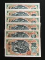 KOREA 1 WON BANKNOTES 1947 UNC P-8a - With Watermark 6 PCS Consecutive Numbers - Korea, Noord
