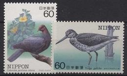 Japan 1984 Seltene Vögel: Sachalingrünschenkel, Scheiteltaube 1581/82 Postfrisch - 1926-89 Emperor Hirohito (Showa Era)