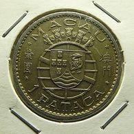 Portuguese Macau 1 Pataca 1980 - Portugal