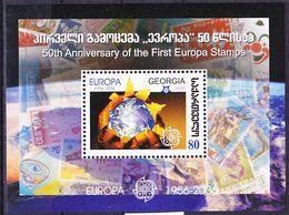 20-089 Georgia 2005 Europa Stamps 50 Years MS MNH ** - Georgia
