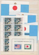 B0186 JAPAN, 5 Miniature Sheets, 3 @ Expo 70 Used, Other 2 MNH - Collections, Lots & Series