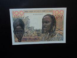 CÔTE D'IVOIRE * : ÉTAT DE L'AFRIQUE DE L'OUEST :  100 FRANCS  ND 1966  Sign.5  P 101Ag / K.219a     SPL - Ivoorkust