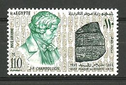 Egypt - 1972 - Champollion, Rosetta Stone Hieroglyphics, Sesquicentennial Of The Deciphering Of Egyptian Hierog. - MNH** - Non Classificati