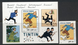 France 2000 Cartoons, Herge, Tintin + MS MUH - France
