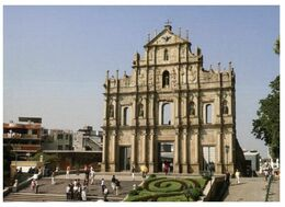 (H 14) China - Macau / Macao - UNESCO Site (with Church / église) 3 Cards - Ohne Zuordnung