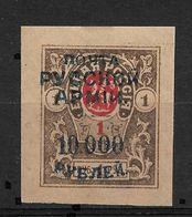 Russia 1921 Civil War, Wrangel On Denikin Issue, 10000 Rub On 1 Rub Shifted Overprint,VF MNH** - Wrangel Army