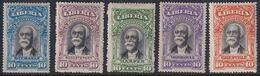 Liberia 1903 Registration Stamp Sc F10-14 Mint Hinged - Liberia