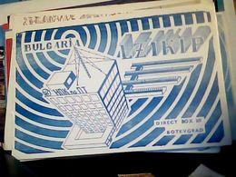 QSL CARD   RADIO AMATORIALE BULGARIA  RADIO SOFIA BOTEVGRAD   V1988 HQ10069 - Radio Amateur