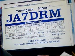 QSL CARD   RADIO AMATORIALE JAPAN YAMAGATA   V1987 HQ10074 - Radio Amateur