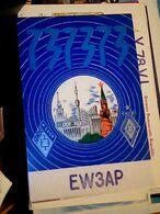 QSL CARD   RADIO AMATORIALE RUSSIA  MOSCA CCCP MOSCOW   V1986 HQ10076 - Radio Amateur
