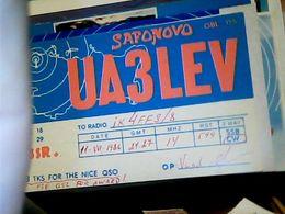QSL CARD   RADIO AMATORIALE RUSSIA  CCCP SAFONOVO USSR  V1986 HQ10085 - Radio Amateur