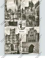 0-2600 WISMAR, Alter Hafen, Alter Schwede, Wassertor, Grube, Stadtwappen, 1957 - Wismar