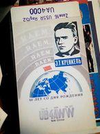 QSL CARD   RADIO AMATORIALE RUSSIA  CCCP R A E M 80  CIRCOLO POLARE ARTICO USSR  V1985 HQ10088 - Radio Amateur