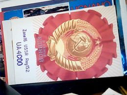 QSL CARD   RADIO AMATORIALE RUSSIA  CCCP USSR STEMMA COMUNISTA ROSSO V1987 HQ10089 - Radio Amateur
