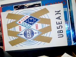 QSL CARD   RADIO AMATORIALE RUSSIA  CCCP USSR 20 IARU V1986 HQ10090 - Cartes QSL