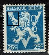 676  **  VA 27  Patte Blanche - Errors And Oddities