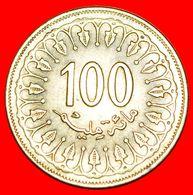 · TWO DATES (1960-2018): TUNISIA ★ 100 MILLIEME 1429-2008! LOW START ★ NO RESERVE! - Tunisia