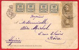 -- CPA De 1902 /  Départ De SEVILLE  à Destination De L'AGERIE BONE - 1889-1931 Royaume: Alphonse XIII