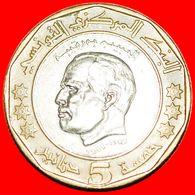 · CANADA DEMISE Of HABIB BOURGUIBA 1903-2000: TUNISIA ★ 5 DINARS 2002! LOW START ★ NO RESERVE! - Tunisia