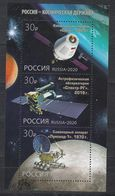 Russland Russia 2020 MNH ** Mi 2880-82 Bl. 303 Russia Space Power - 1992-.... Federation