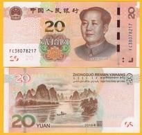 China 20 Yuan P-new 2019 UNC Banknote - China