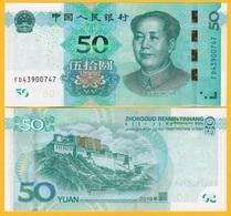 China 50 Yuan P-new 2019 UNC Banknote - China