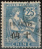 Chine - 1907 - Bureaux Français - Y&T N° 79, Oblitéré - Chine (1894-1922)